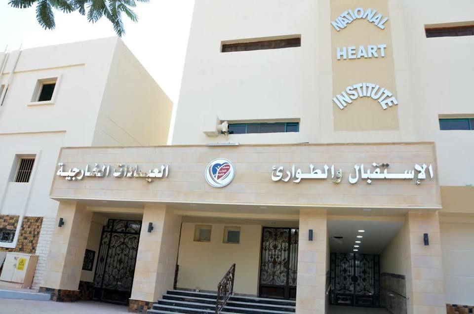 شاهد كيف استقبل معهد القلب المرضى وكيف شكره المواطنون على الفيس بوك