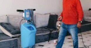 شركة تنظيف منازل في راس الخيمة